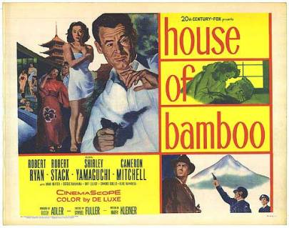 house-of-bamboo-poster