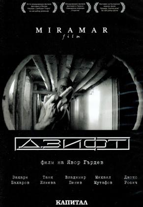 Zift DVD BG 1