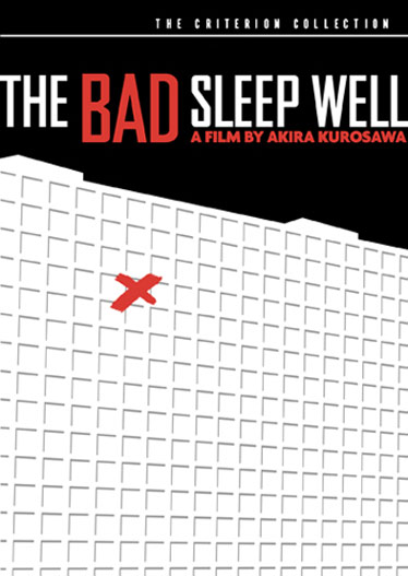 bad_sleep_well