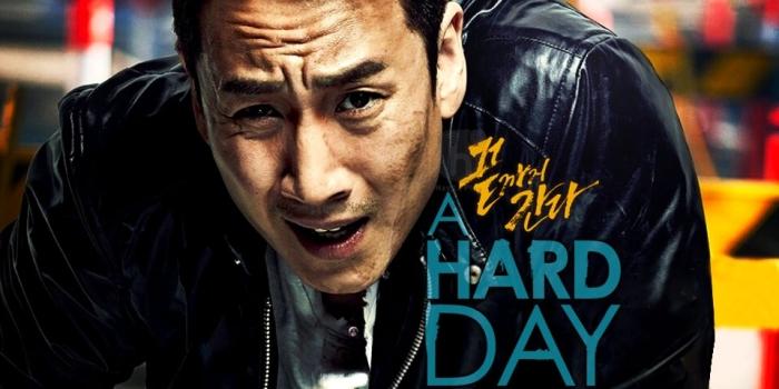 a-hard-day-2014_67871416366389